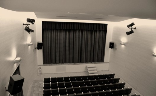 Auditorium Vincenzo da Massa Carrara